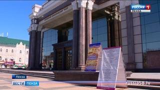 Премьера спектакля «Свадьба Кречинского» в пензенском театре состоится 2 и 3 апреля
