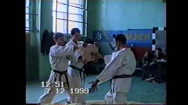 Tameshiwari доска 30х40х2 5см 1999 год