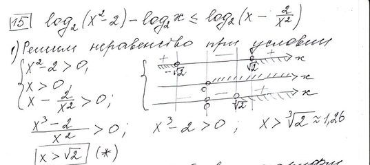 Решение с ответами задач егэ по математике решение к задачам е м рабиновича