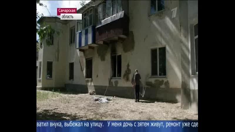 Новости (Первый канал, 20.06.2013) Выпуск в 12:00