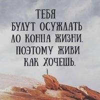 Куаныш Татыболдинов