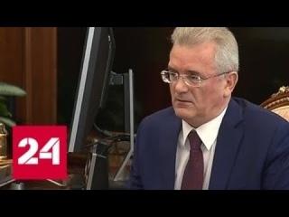 Путин провел рабочую встречу с губернатором Пензенской области - Россия 24
