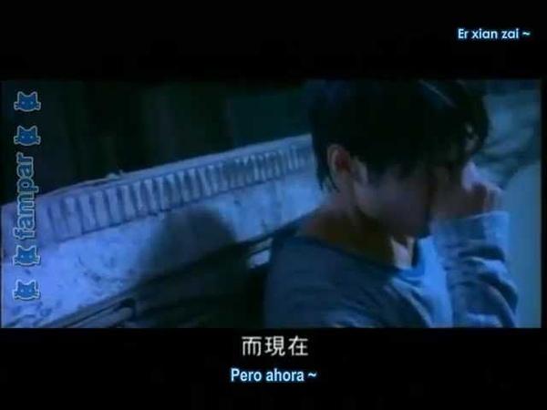 Eternal Summer《盛夏光年》MV Ashin Mayday 羅伯 奇哥 大麻 Pinyin Subs español