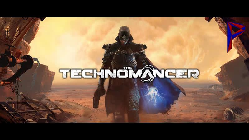 The Technomancer. 1