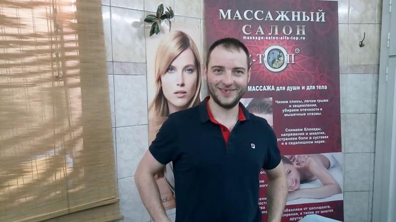 Какие то волшебные движения, Олег тут поправил, тут нажал и всё Порядке! (Алексей Быков)