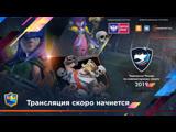 Clash Royale | Чемпионат России по киберспорту 2019 | Плей-офф | 1/4-финала