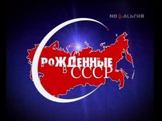 Рождённые в СССР - Валентина Ананьина ()