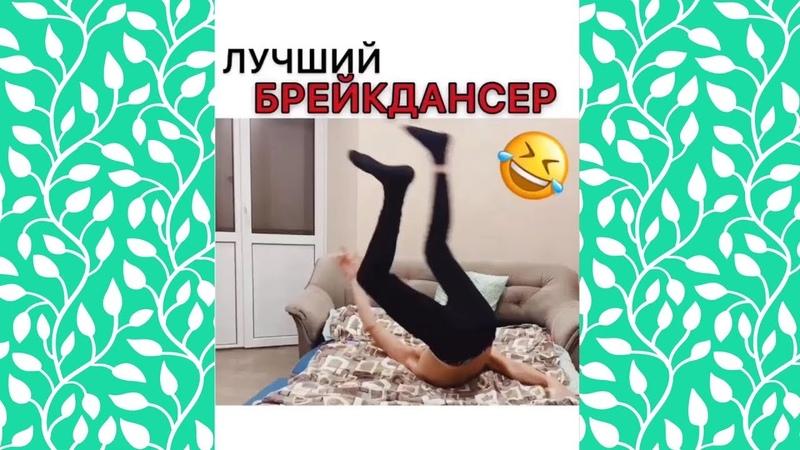 Равиль Исхаков rauwil Подборка вайнов 1