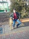 Фотоальбом Хама-Дли Милых-Дама