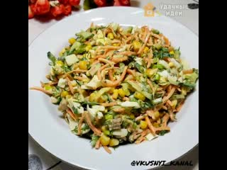 Шикарный салат, никого не оставит равнодушным