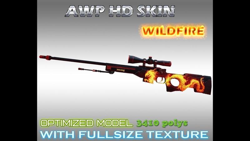 CSGO AWP Wildfire HD
