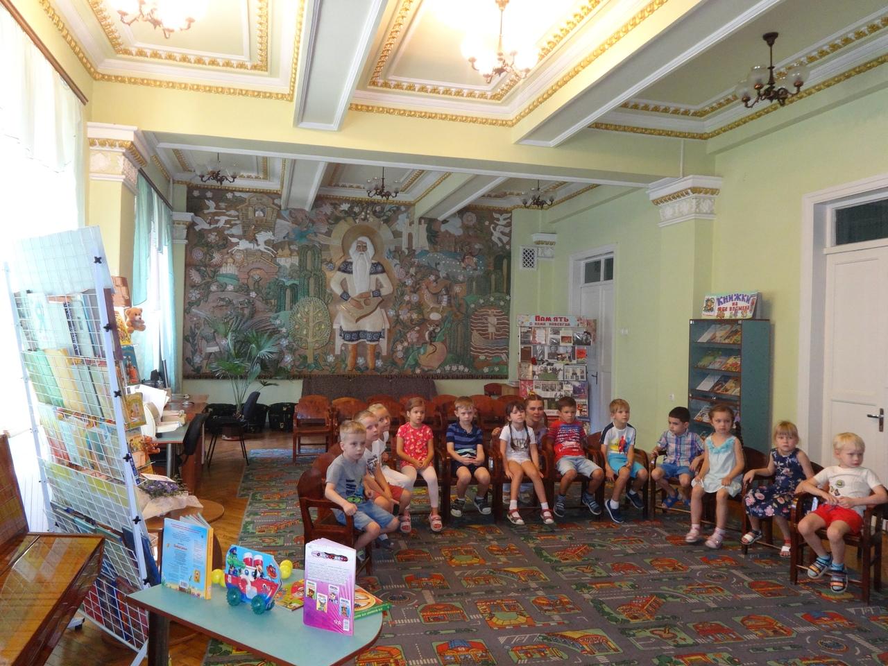 отдел обслуживания дошкольников и учащихся 1-4 классов, Донецкая республиканская библиотека для детей, лето с библиотекой