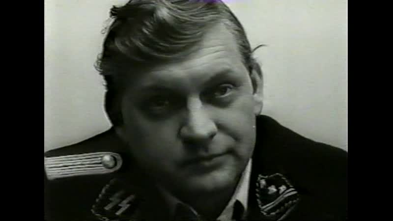 Последний рейс Альбатроса 1 1971