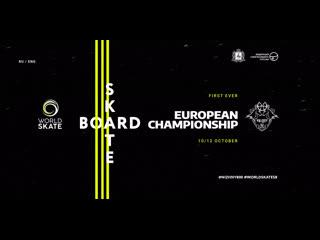European skateboarding championships 2019 final