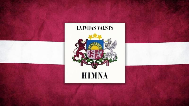 Latvijas valsts himna - Dievs, svētī Latviju! (Dziesmu svētku koris)