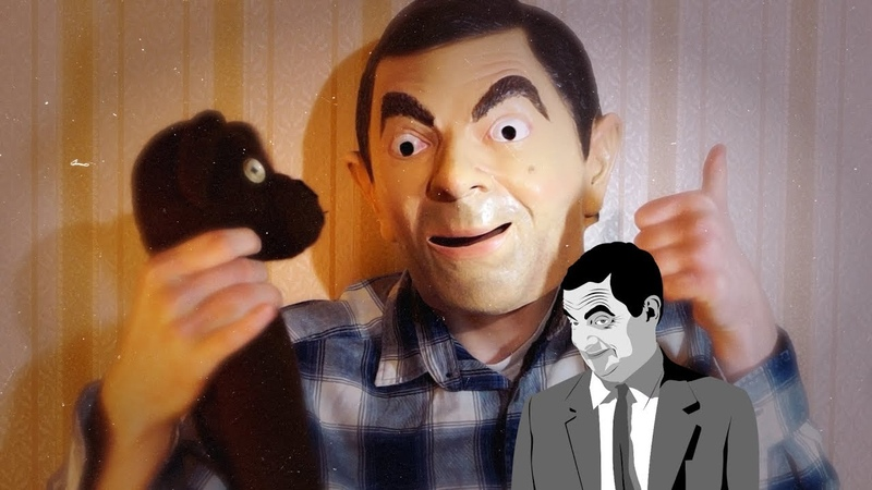 Zorinas tv Обзор на три реалистичные маски в виде Англичанина Мистера Бина