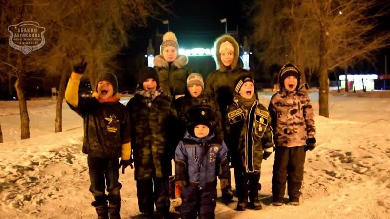 Девчата ОД Автоканал ГИБДД и ВАИ поздравляют с днем Защитника Отечества