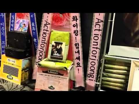 KBS2 조선총잡이 제작발표회 이준기 응원 쌀드리미화환 연탄드리미화환 라