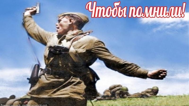 Вяземский котёл 1941г. Комбат поднимает бойцов в атаку.Почему столько споров о легендарном фото?