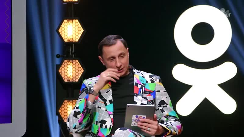 Анекдот Шоу Вадим Галыгин про Робина Гуда 720p mp4