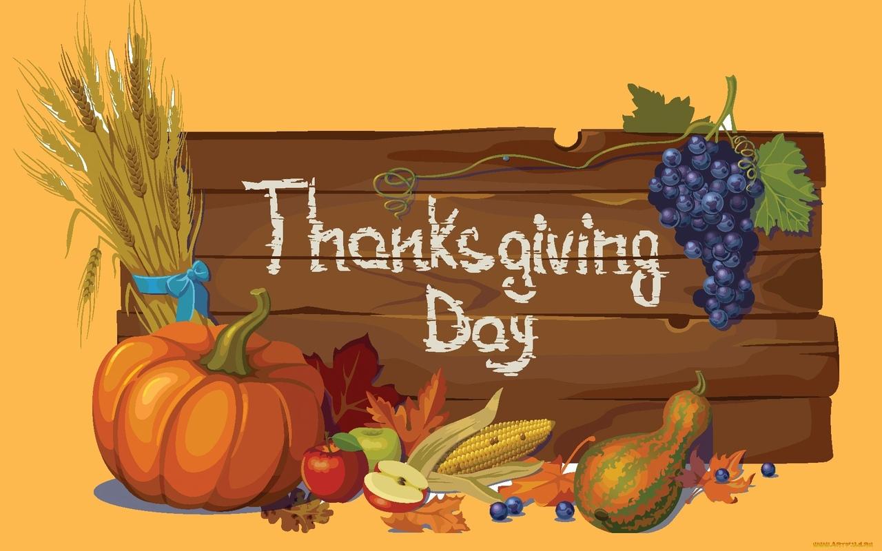 день благодарения картинки оформление в школе крупнейших