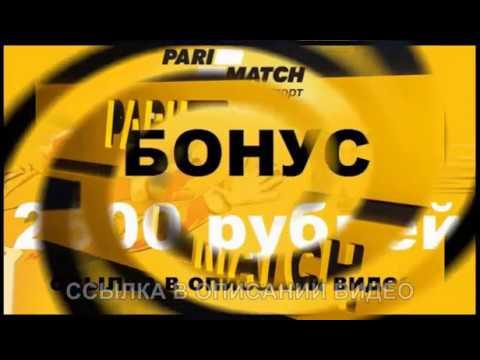 Париматч зеркало сайта вход Россия регистрация Parimatch приложение скачать