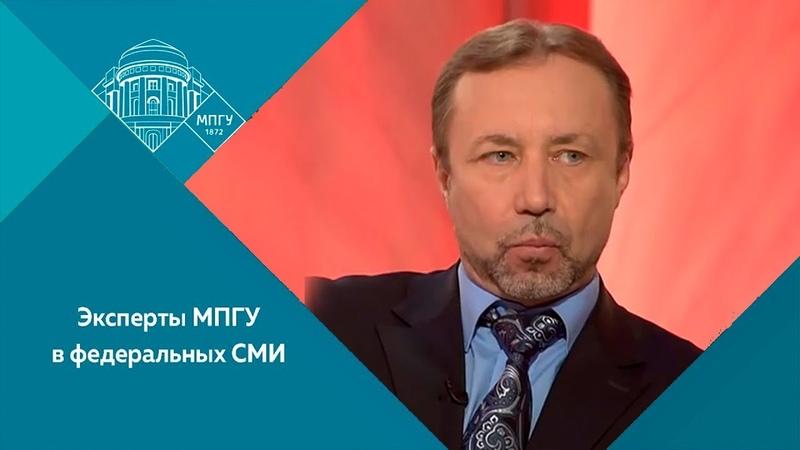Профессор МПГУ Г.А.Артамонов на канале Красная линия. Точка зрения. 12 июня - чей это праздник?