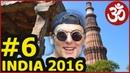 INDIA 6 New Delhi Kutab Minar невероятный древний монумент