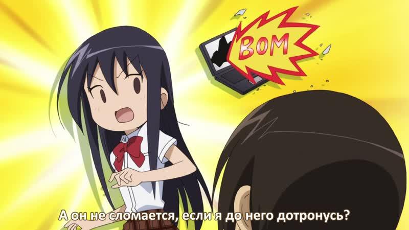 Яркий пример быстрой обучаемости момент из аниме Seitokai Yakuindomo