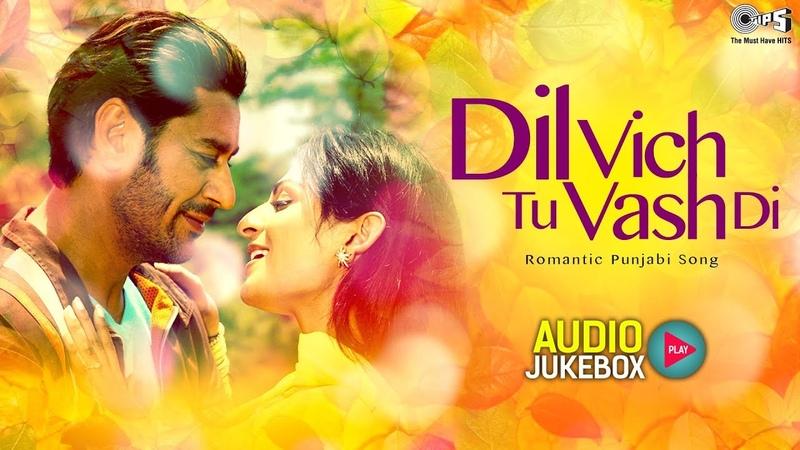 Dil Vich Tu Vash Di Jukebox | Romantic Punjabi Songs | Daler Mehndi, Mika, Gippy Grewal