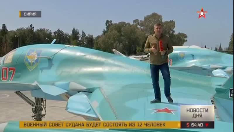 Фрукты и активный отдых как служат российские военные на Хмеймиме