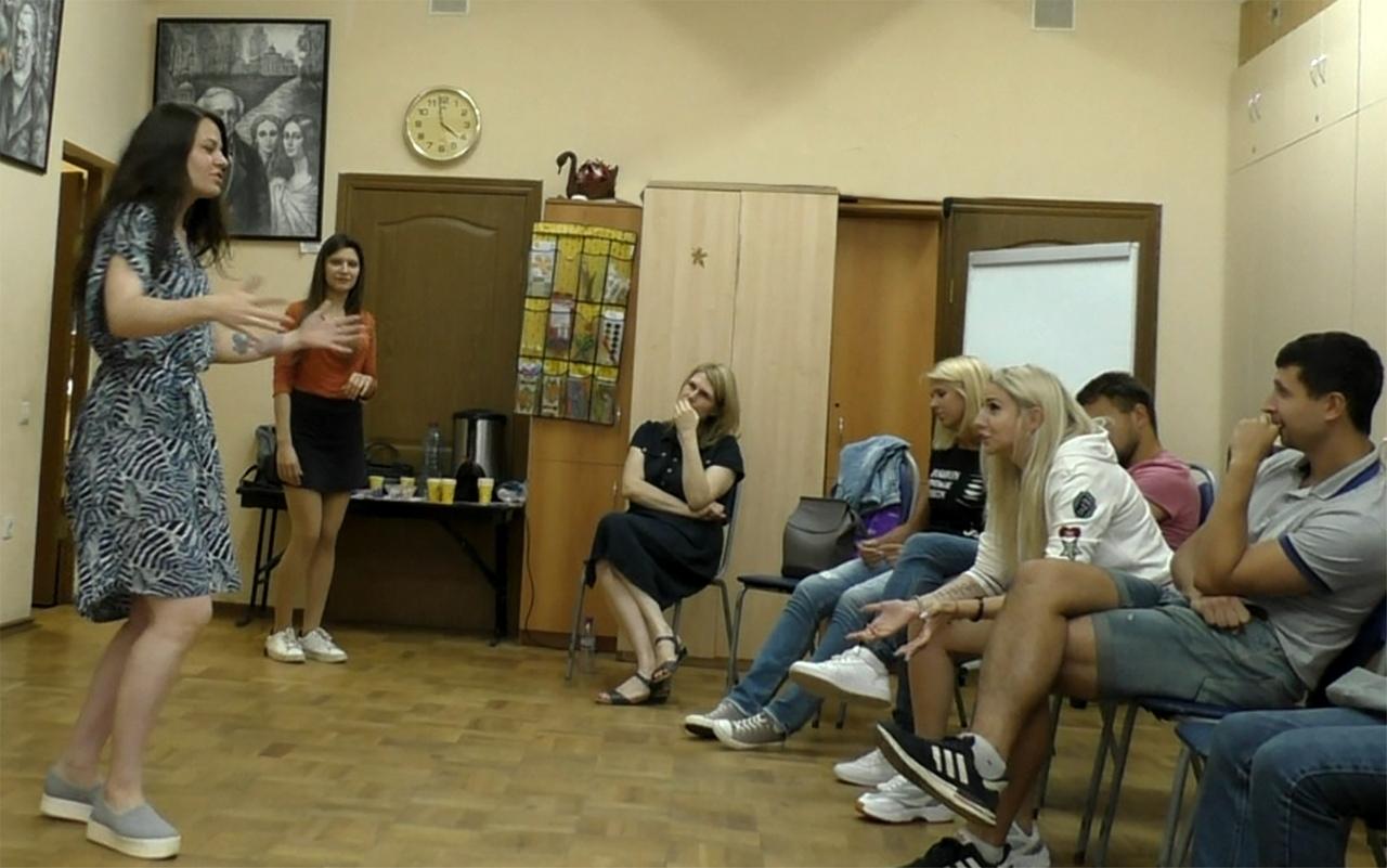 актёрский тренинг