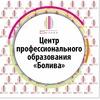 """Болива"" - Школа красоты Челябинск"