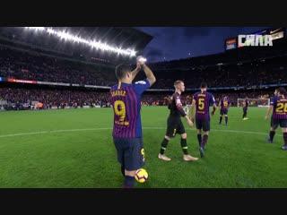 Игроки Барселоны празднуют победу