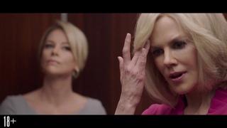 Скандал - Русский тизер-трейлер (дублированный) 1080p