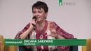 Княжицький Дискусія з нагоди виходу третього тому Листів Лесі Українки