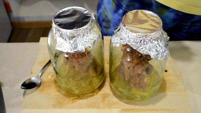 Шашлык из свинины в банке Делаем с жидким дымом и без Соус кетчунез пошаговый рецепт Похоже