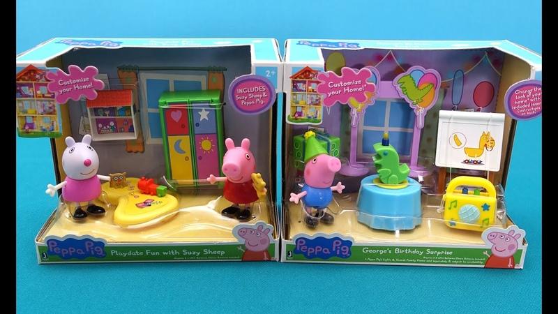 Новые игрушки Свинки Пеппы Распаковка Джоржа Пеппы и Сьюзи
