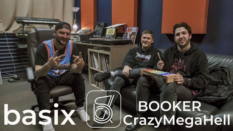 Basix BOOKER CrazyMegaHell 2 сезон спецвыпуск Бит в мешке