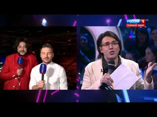 Kirkorov - 3 Minutes feat Madonna & Lazarev