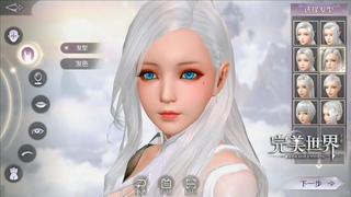 Perfect World Mobile - Создание персонажа за класс Mage | MMORPG