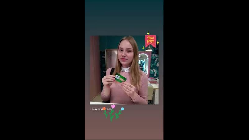 Наши счастливые обладатели, БОНУСНЫХ КАРТ!)