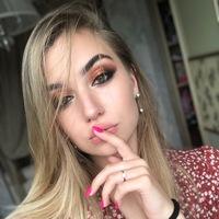 Софья Демко