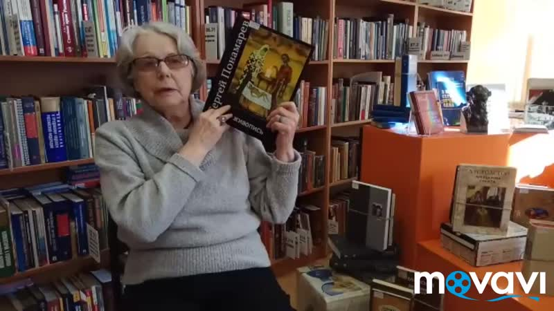 Известные подольчане о своих любимых книгах
