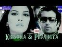 ❤ Pratigya And Krishna Door Jana Nahi Love 💘Story