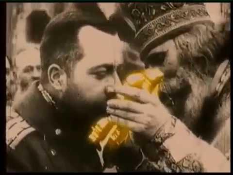 Мученическая смерть царя Николая II и его святой семьи с доктором, поваром, камердинером, горничной