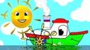 Мультики про машинки для малышей - Песенка для детей про дружбу!