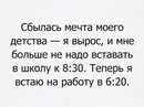 Vitaliy Bashevas фото №8