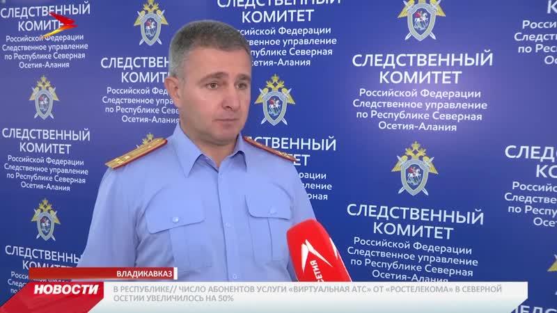 В отношении Вадима Техова, который нанес ножевые ранения бывшей жене, возбуждено уголовное дело