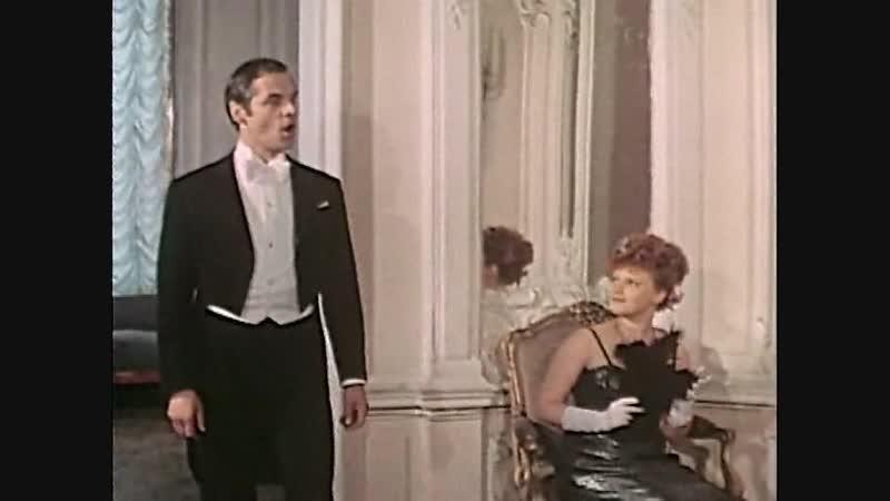 Легар Ф Ганна Главари Веселая вдова Фильм оперетта 1979 г